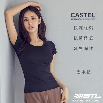 韓國 STL yoga Time Stretch SS 合身圓領短袖上衣/T恤 CASTEL彈性 墨水藍InkBlue