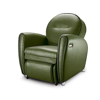 OSIM 8變小天后沙發按摩椅 OS-875 (綠色)