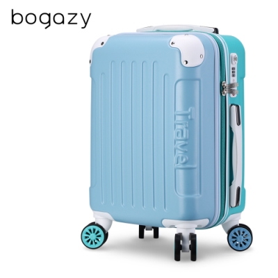 Bogazy 繽紛蜜糖 18吋霧面行李箱(粉綠藍)