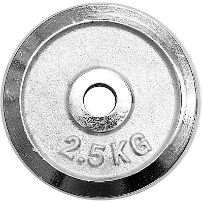2.5公斤電鍍槓片(1入)