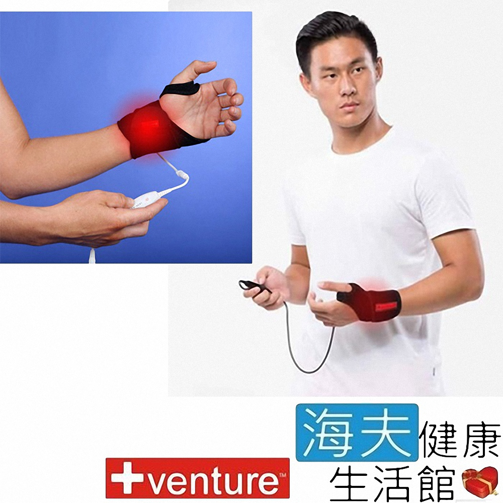 +venture KB-1210 家用手腕熱敷墊