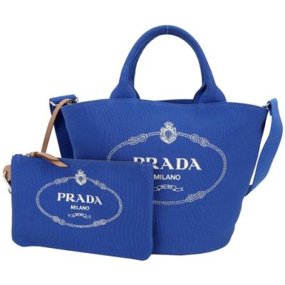 PRADA Giardiniera 小型 單寧帆布印花兩用包(附萬用包/藍色)