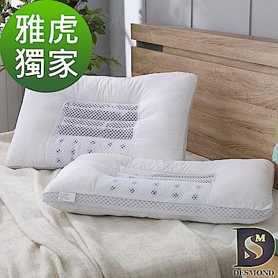 [雅虎獨家]岱思夢 決明子磁石按摩枕頭 飯店枕 減壓 紓壓枕1入