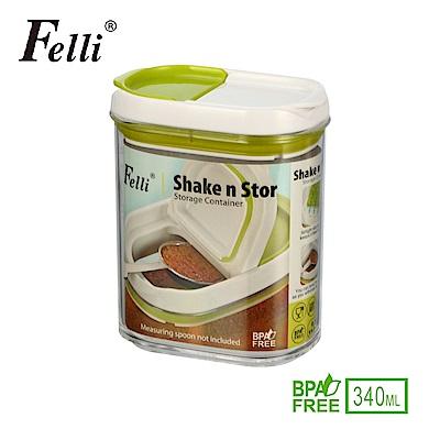 [Felli]雙口香料罐0.34L