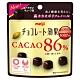 明治 CACAO 86%黑巧克力袋裝37g(巧克力) product thumbnail 1