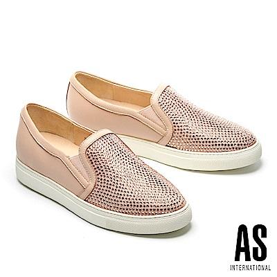 休閒鞋 AS 經典異材質拼接漸層排鑽厚底休閒鞋-粉