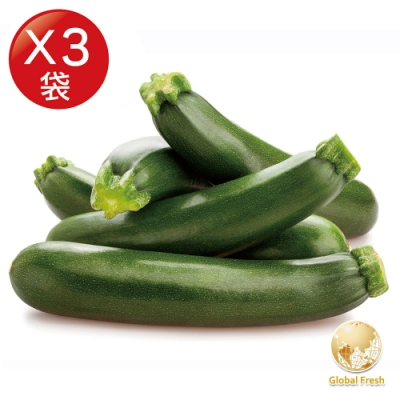 Global Fresh-力信國際 營養百搭綠櫛瓜-新鮮直送(1公斤/袋,3袋/箱)