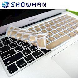 For MacBook Pro/Air/Retina 13/15/17吋中文鍵盤膜 金色