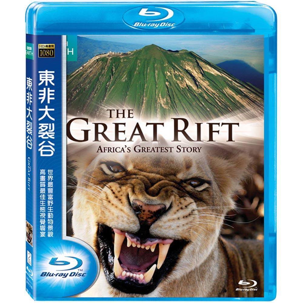 BBC 東非大裂谷 Great Rift. 藍光 BD