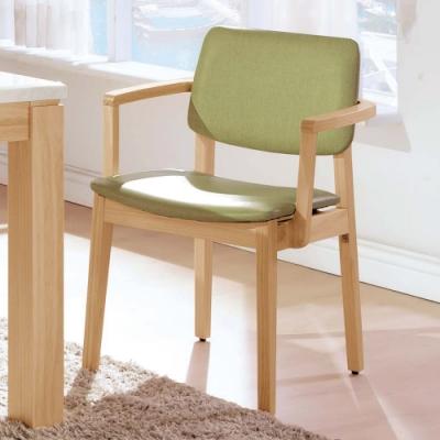 H&D 莫德雙扶手亞麻皮餐椅