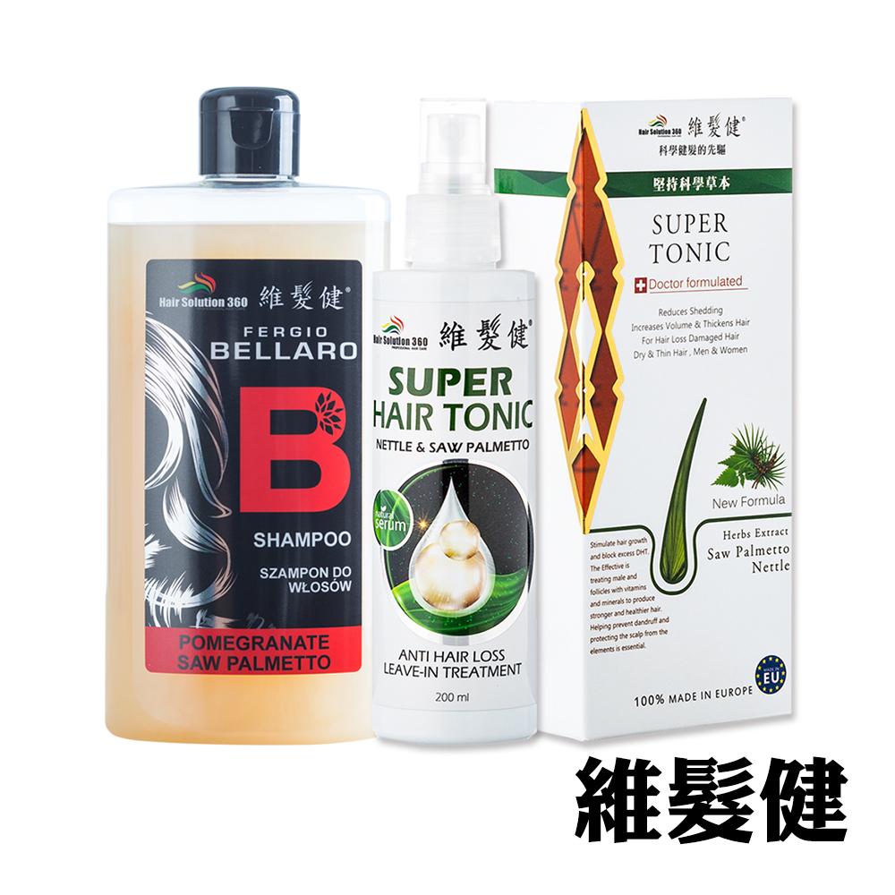 A+維髮健 鋸棕櫚強化配方養髮組