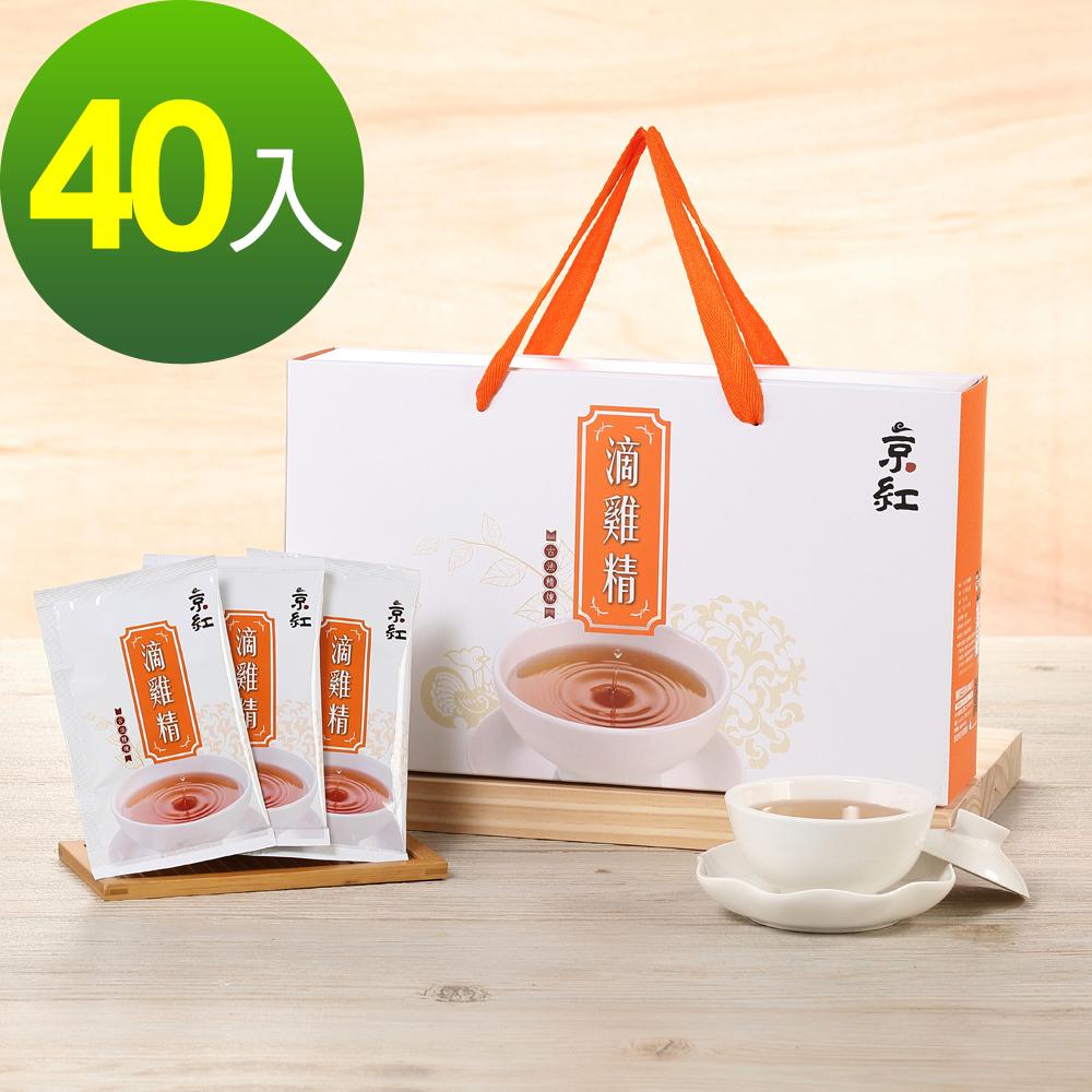 加贈兩包【京紅】滴雞精-40入(20*2盒)