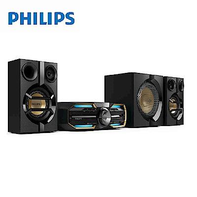 【福利品】PHILIPS飛利浦 大音量無線藍牙DVD家庭劇院 FXD58