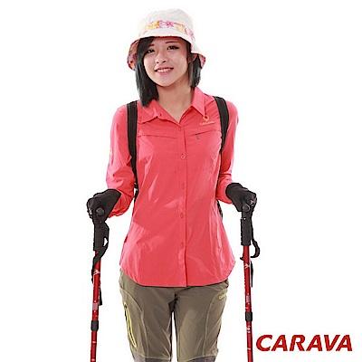 CARAVA《女款彈力排汗襯衫》