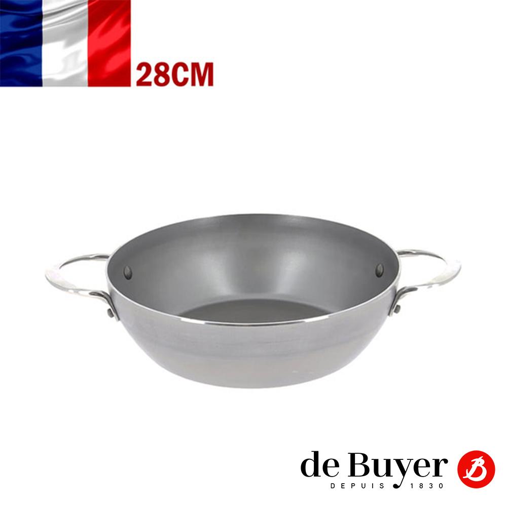 法國de Buyer畢耶 原礦蜂蠟系列-雙耳深煎炒鍋28cm