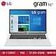 【LG 樂金】Gram16吋 最新11代 特仕版 銀輕薄筆電(i5-1135G7/16G/512G+256G/WIN10) product thumbnail 2