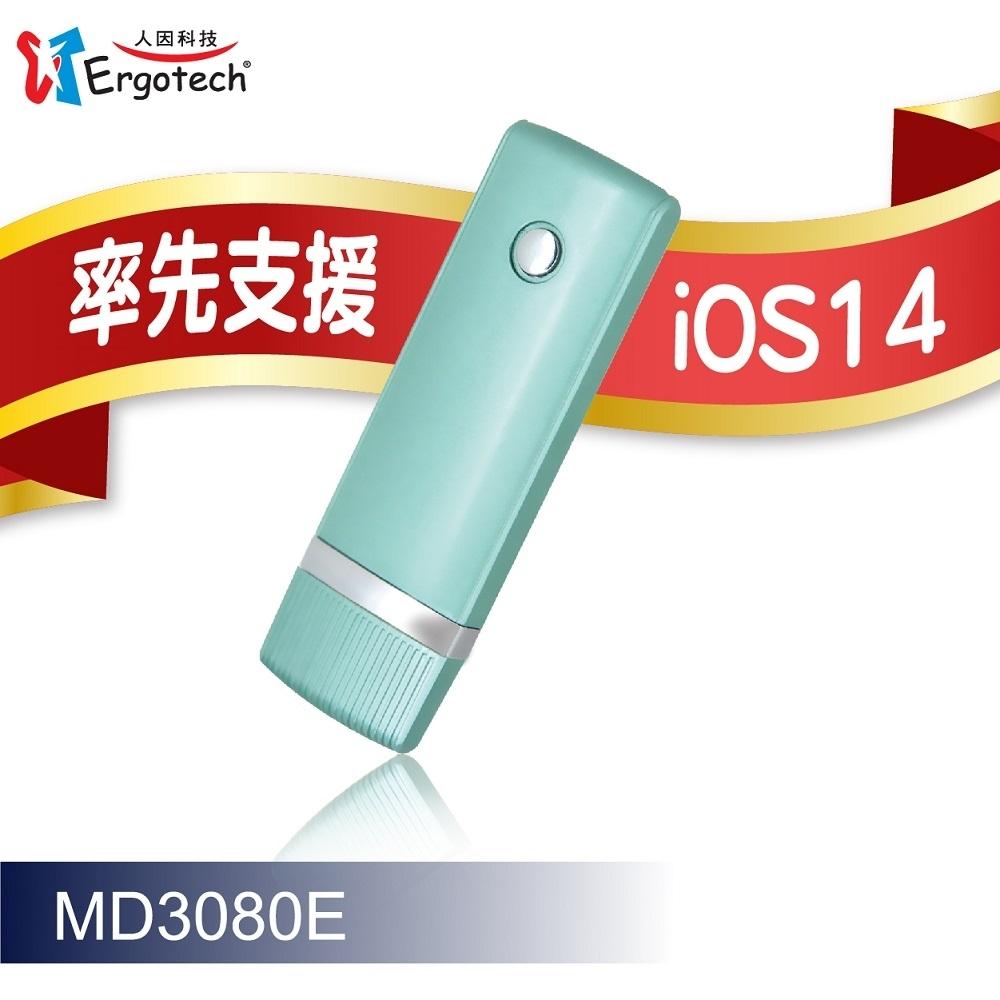人因MD3080EG1 電視好棒--無線HDMI同步分享棒
