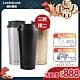 [買一送一 共2入] 樂扣樂扣我的溫感手提保溫咖啡杯540ML(三色任選)(快) product thumbnail 1