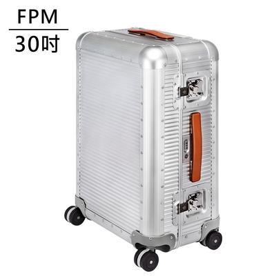 FPM MILANO BANK Moonlight系列 30吋行李箱 月光銀 (平輸品)