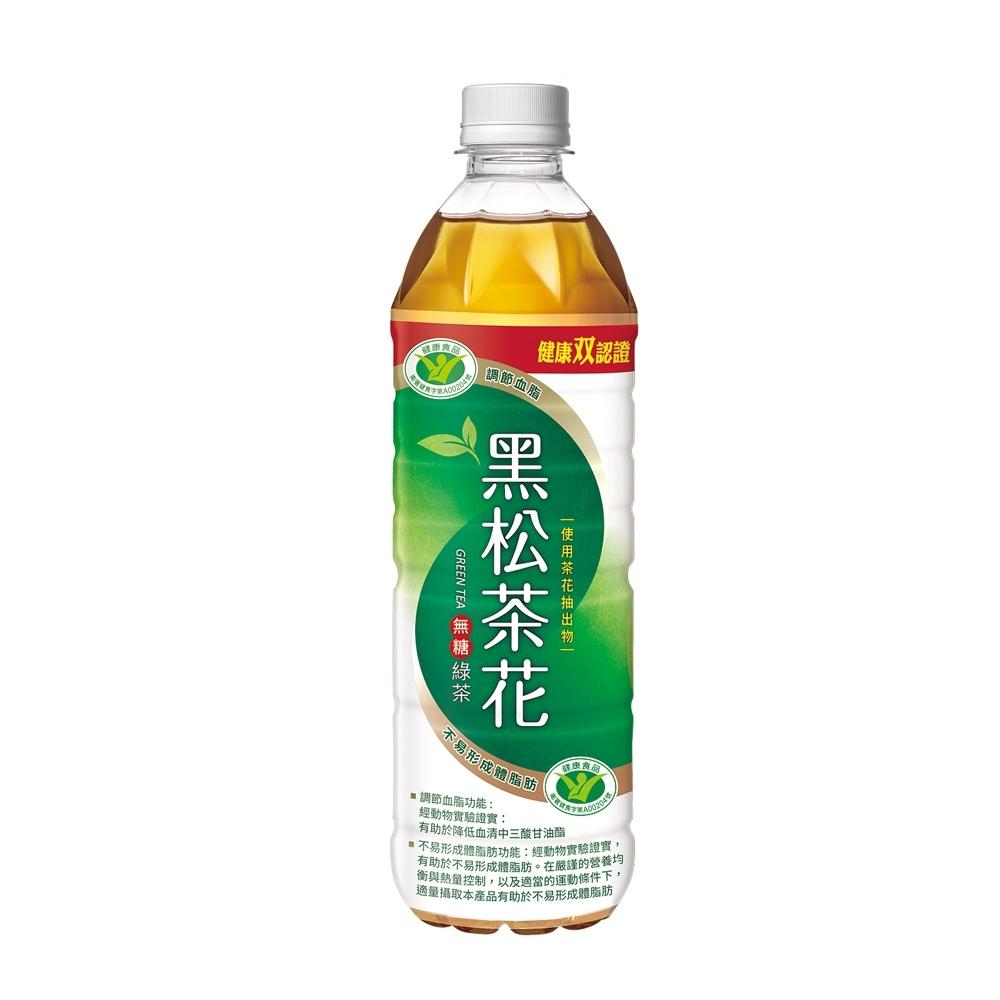 黑松 茶花綠茶-無糖(580mlx24入)