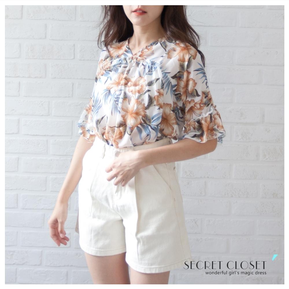 Secret Closet-高腰闊腿牛仔短褲 (米白系)