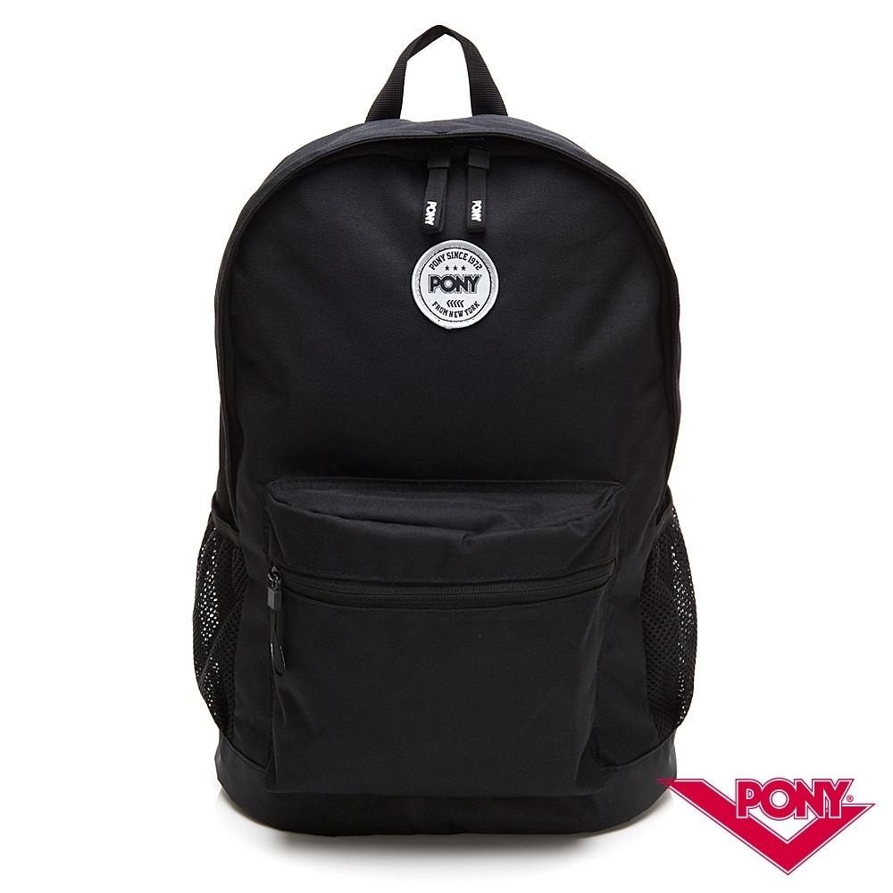 【PONY】登山運動旅遊休閒雙肩後背包 黑色