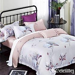 BEDDING-100%天絲萊賽爾-單人薄床包加大5x6.2尺涼被三件組-左岸迷香