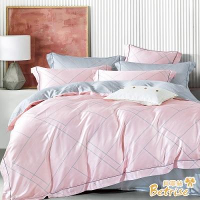 Betrise溫柔定格  特大-植萃系列100%奧地利天絲四件式兩用被床包組