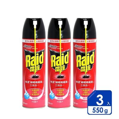 雷達 快速蟑螂螞蟻藥-清新(550ml)超值三入組