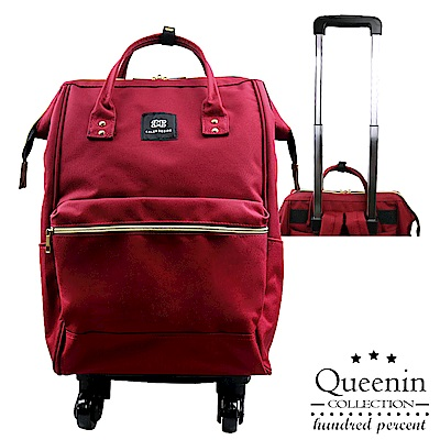 DF Queenin - 日系實用升級版滾輪拉桿款寬口後背包-酒紅