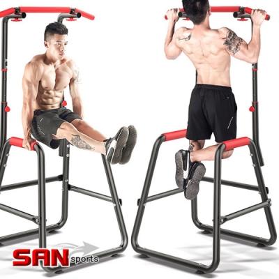 【SAN SPORTS】直立式室內單槓+雙槓鞍馬架