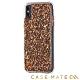 美國 Case-Mate iPhone XS Max Karat 手機保護殼-玫瑰金箔
