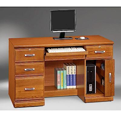 MUNA希爾達樟木色實木4.2尺電腦桌(下座)  127X59X76cm