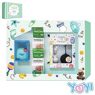 【YOYI】香草奶嘴彌月禮盒-4號香草藍鯨玫瑰可可餅乾固齒器