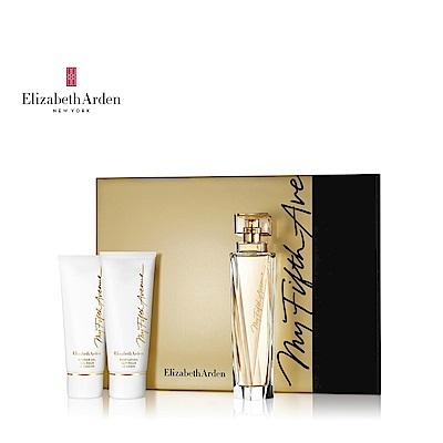 Elizabeth Arden 伊麗莎白雅頓 我的第五大道經典香氛組