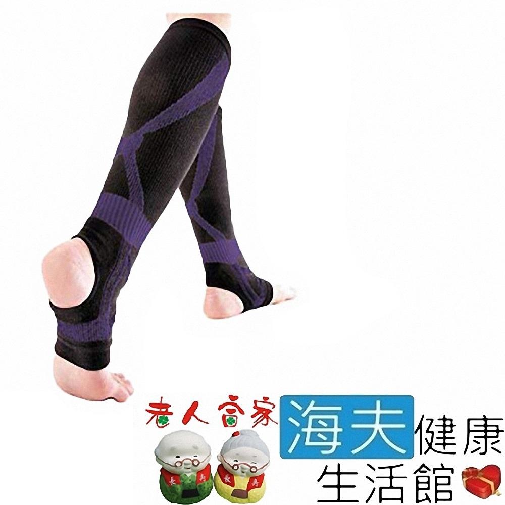 力仲肢體裝具 未滅菌 海夫健康生活館 老人當家 ALPHAX 醫師的小腿壓力襪 一雙入 日本製