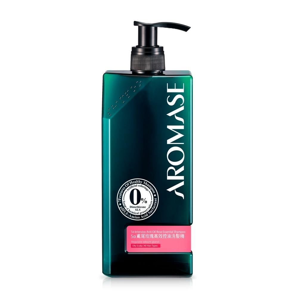 AROMASE 艾瑪絲 5α鳶尾玫瑰高效控油洗髮精 400ml