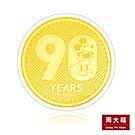 周大福 迪士尼系列 歡慶 90周年米奇金章