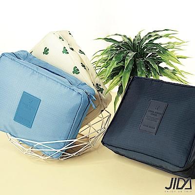 【暢貨出清】JIDA 輕生活多彩防水手提大容量化妝包/收納包(5款)