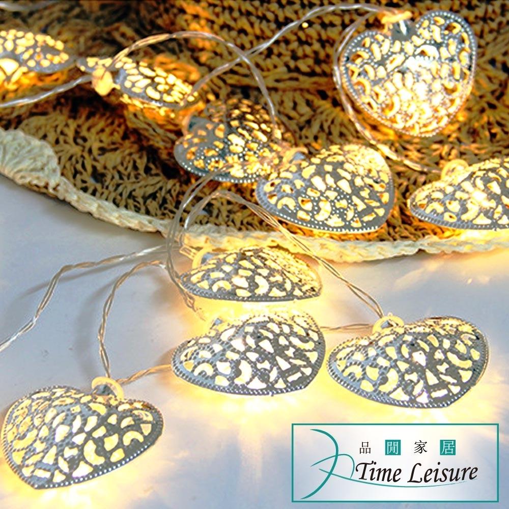 Time Leisure 鐵藝LED派對佈置/耶誕聖誕燈飾燈串(愛心/暖白/2.5M)