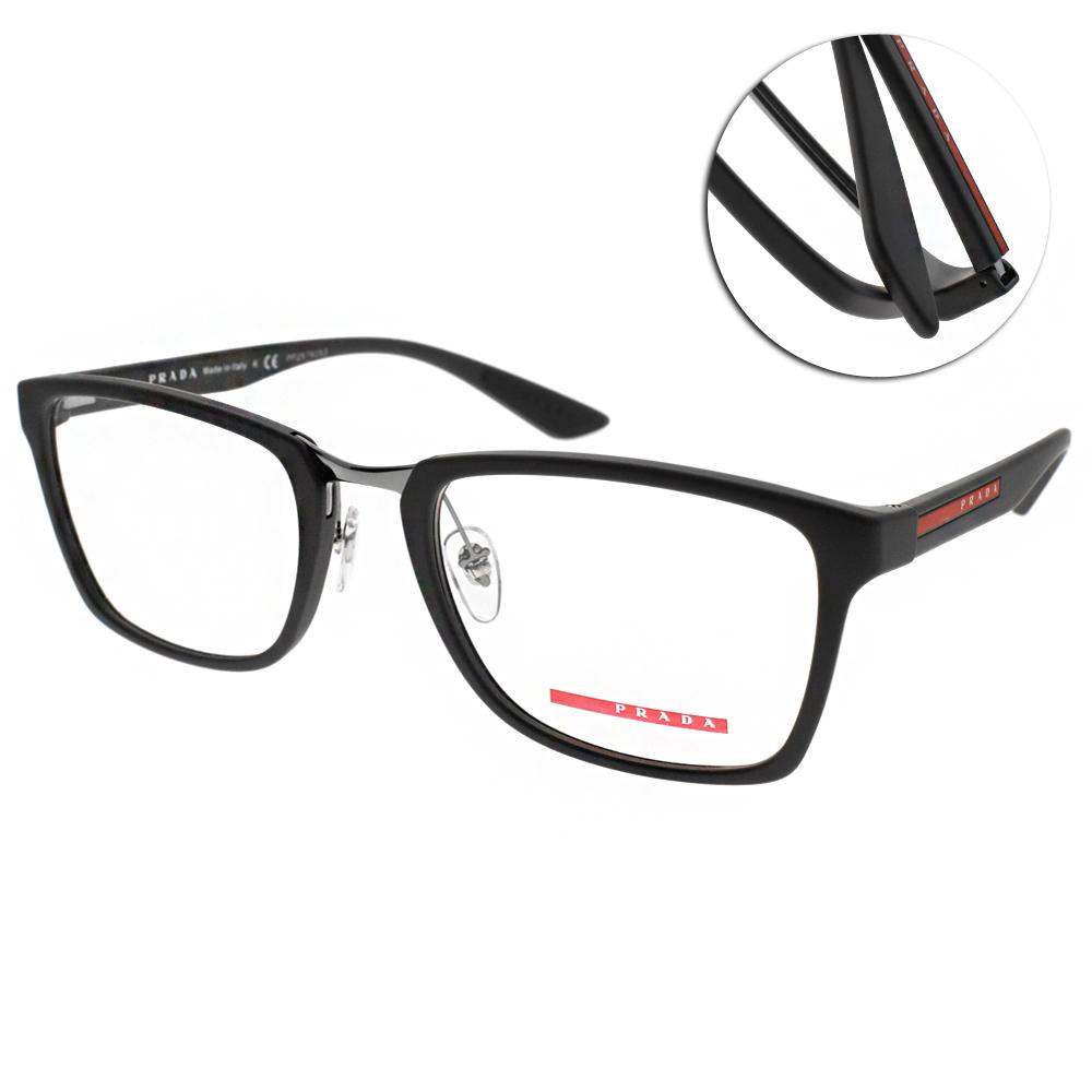 PRADA光學眼鏡 時尚休閒/槍-深棕 #VPS06L VYY1O1