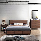 Homelike 德瑞克工業風臥室四件組-160x199x110cm