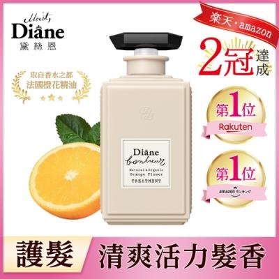 Diane黛絲恩 工藝香水 豐盈亮澤橙花護髮素 500ml