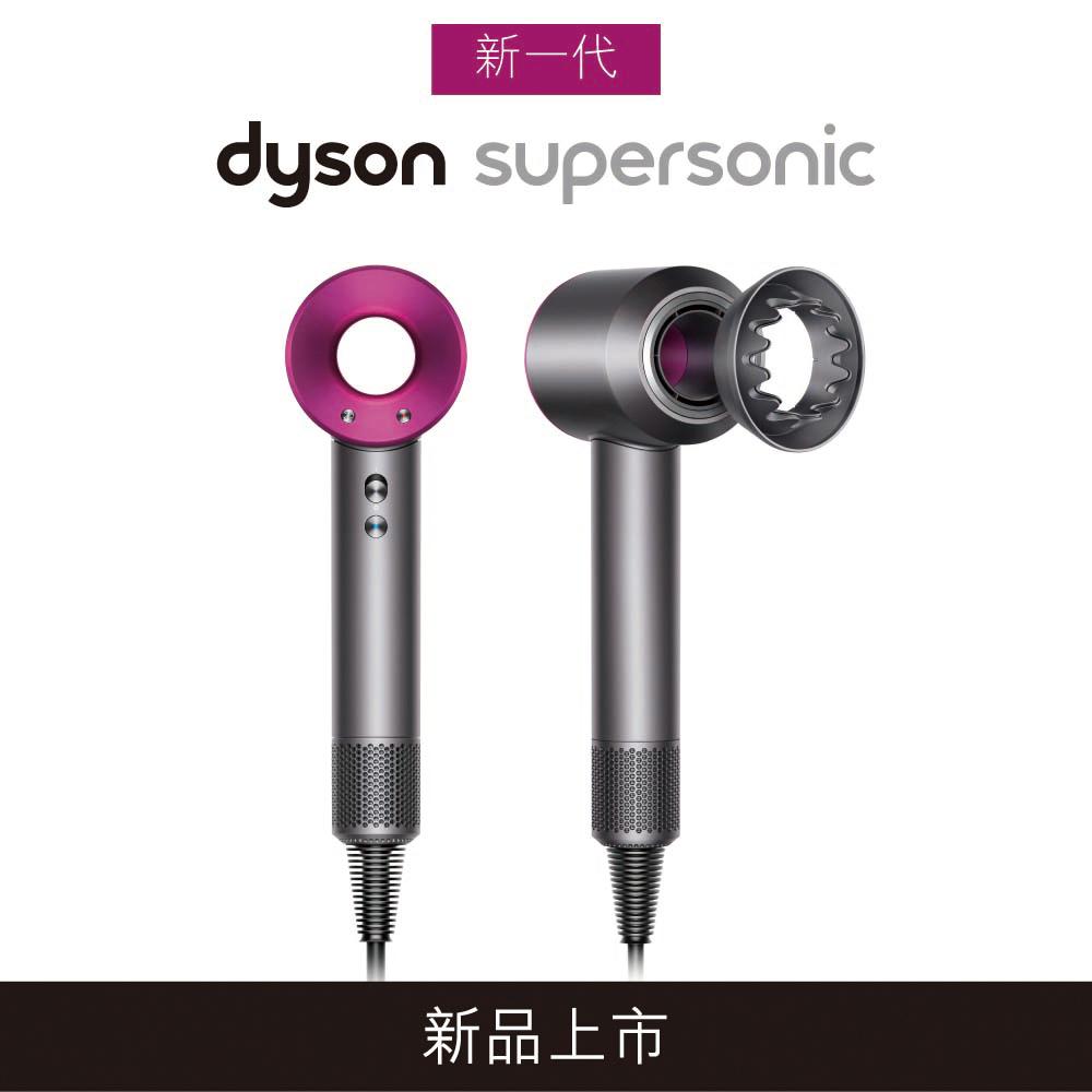 [新品+免費禮物包裝] 新一代 Dyson 戴森 Supersonic HD03 吹風機(桃紅)