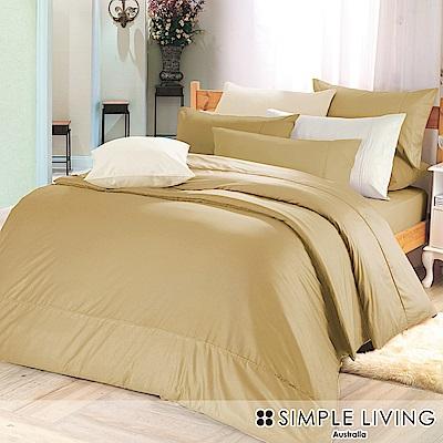 澳洲Simple Living 雙人300織台灣製純棉床包枕套組(香檳金)