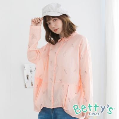 betty's貝蒂思 LOGO斑駁印花微透襯衫(桔色)