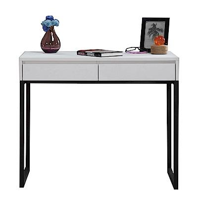 文創集 卡特時尚3尺二抽書桌/電腦桌-90x50x75cm免組