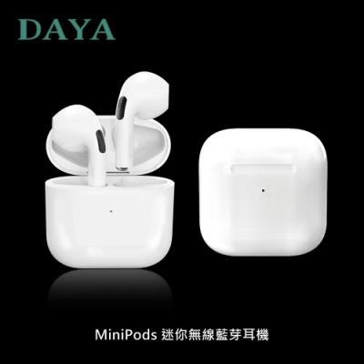【DAYA】Mini Pods 迷你真無線降噪藍芽耳機