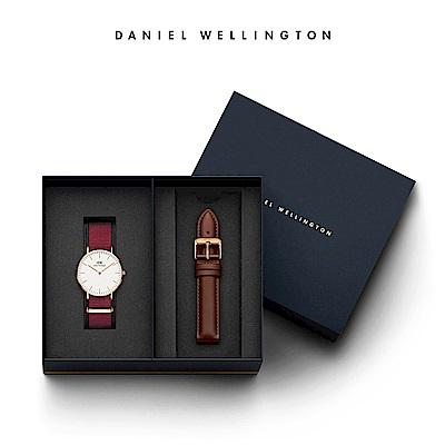 DW手錶 官方旗艦店 36mm玫瑰紅織紋錶+紅棕真皮錶帶(編號18)