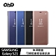 QinD SAMSUNG Galaxy S21+ 透視皮套 product thumbnail 1